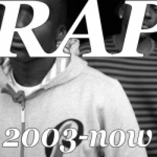 The Best Rap: 2003-2012 Spotify Playlist