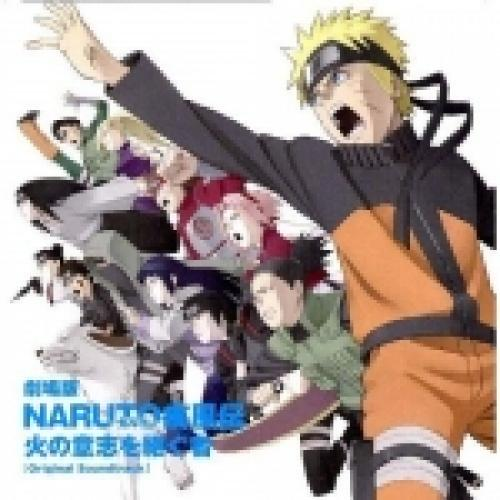 Naruto Shippuden Openings and Endings Spotify Playlist