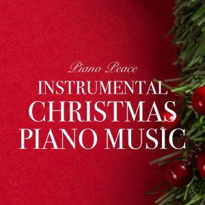 Christmas Piano Instrumental Music
